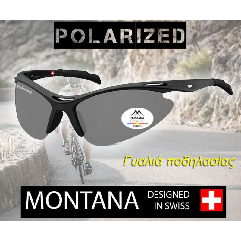 8054c900cd Γυαλια ηλιου Montana Sport SP301 Polarized